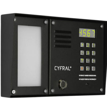 We Are the #1 Choice for Intercom Repair in Bronx NY